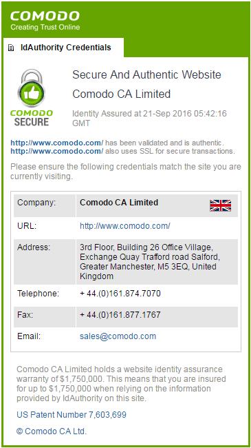 Comodo トラストロゴ 企業認証 クリック